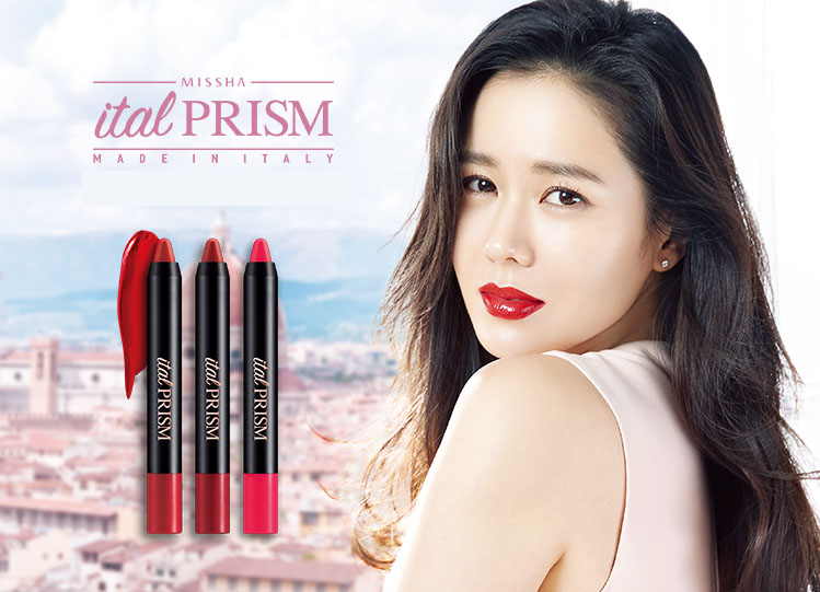 MISSHA_Lip_Pencil_Italprism_Melty_[10]-Kopie